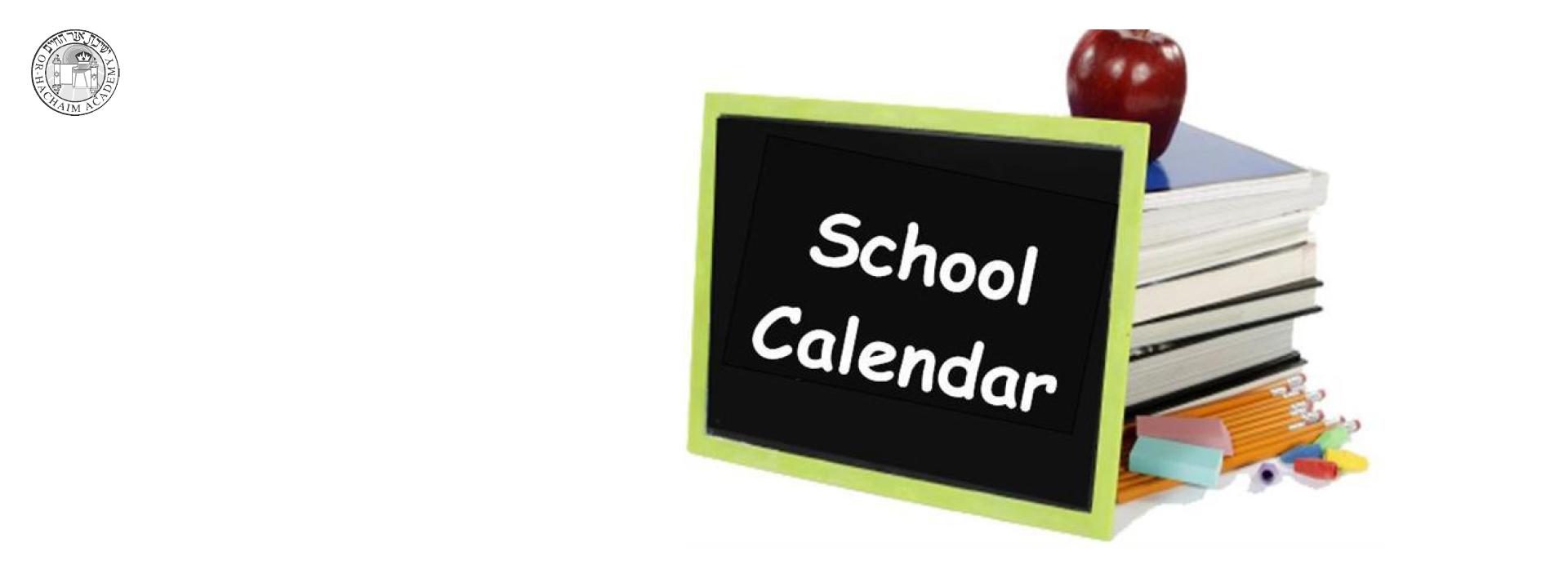 Or Hachaim Calendar 2020-2021